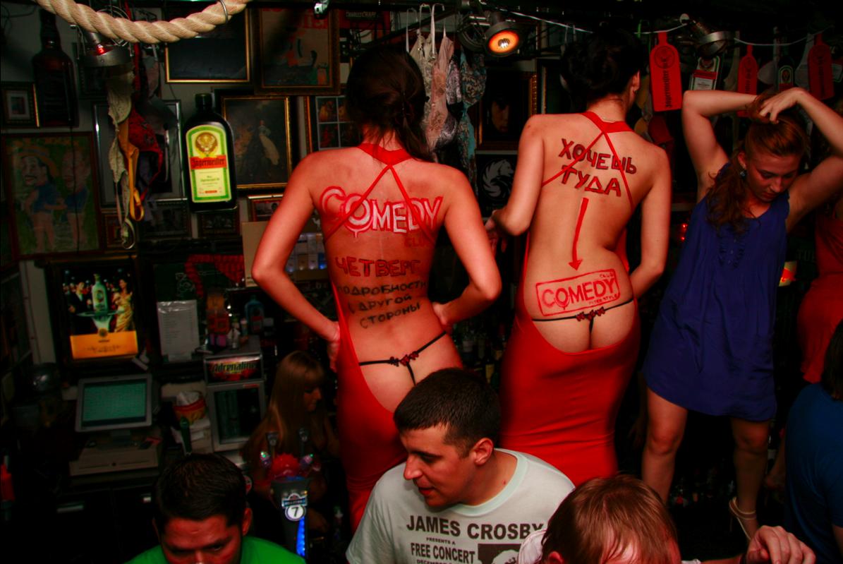 Порно зрелых свингеров - смотреть секс зрелых свингеров ...